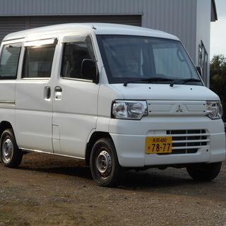 平成26年 ミニキャブバン CD 切替4WD オートマ エ…