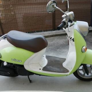 ヤマハ ビーノ 4スト  - バイク