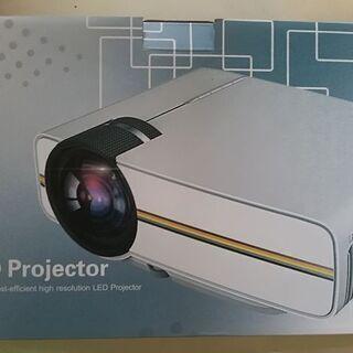 「取引中」1200lm LEDプロジェクター