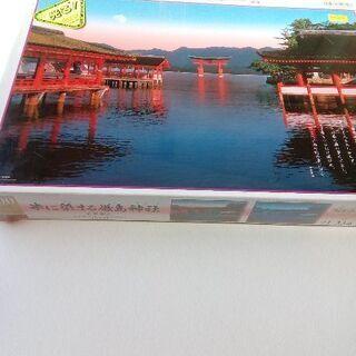 【未使用】1000Pジグソーパズル「朱に染まる厳島神社」