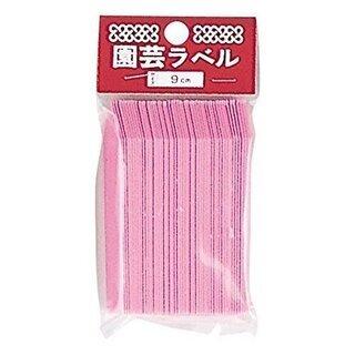 カラーラベル 9CM - ピンク