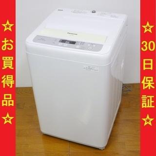 パナソニック/Panasonic 2012年製 5kg 洗…