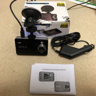 【新品】SDカード32GB付きドライブレコーダー【残り1台】 - 名古屋市
