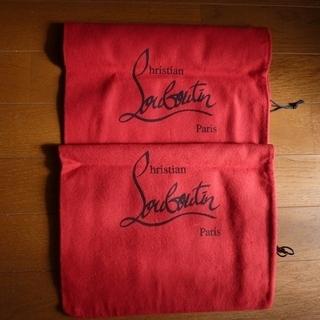 クリスチャンルブタン(赤) 保存袋