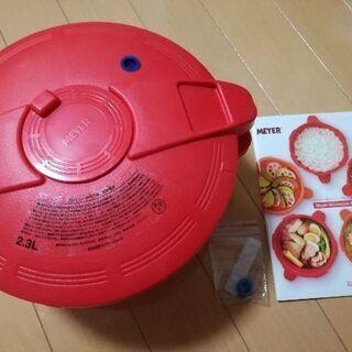 マイヤー電子レンジ 圧力鍋 マイヤージャパン