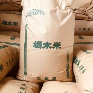 令和元年産栃木県産一等米コシヒカリ30キロ(玄米)