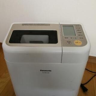 GOPAN SD-RBM1000