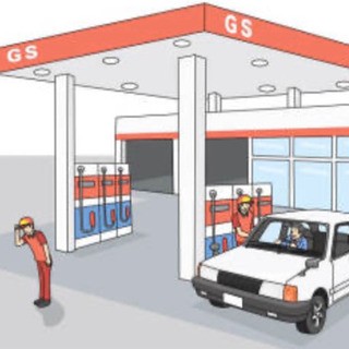 時給1,400円+交通費支給 ガソリンスタンドでお得に給油ができ...