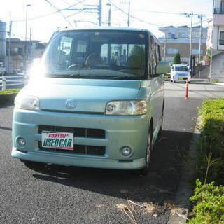 ★★ 支払総額14.8万円(圏内に限り) 車検2年付 年式平成...