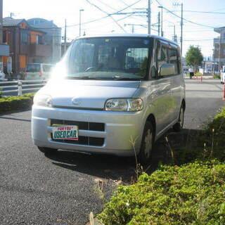 ★★  支払総額9.8万円(圏内に限り) 車検2年6月 年式平...