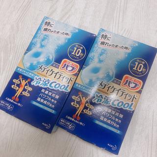 薬用炭酸バブ メディケイティッド 冷涼クール 6個入り 2箱セット