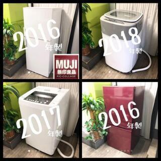 18:機種代のみ☆製造5年以内の高年式【冷蔵庫と洗濯機】セット