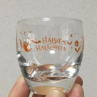 一ノ蔵 「すず音」 ハロウィン限定グラス