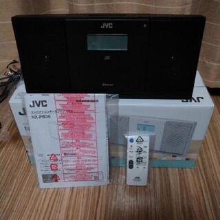 保証付【JVCケンウッド】JVCNX-PB30 Bluetoot...