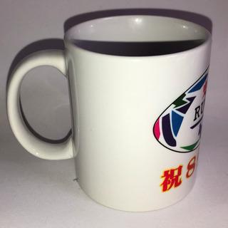 ラグビー8強進出記念マグカップ