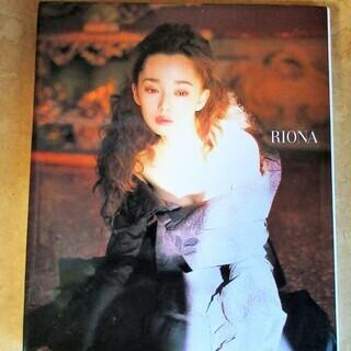 撮影:篠山紀信 葉月里緒奈 RIONA ヌード写真集◆RIONA...
