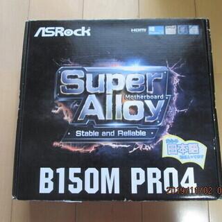 B150M Pro4 - ASRock 値下げ!
