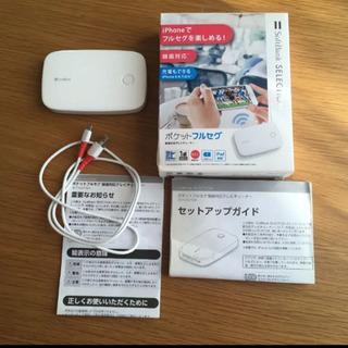 送料込み!! SoftBank SELECTION ポケットフル...
