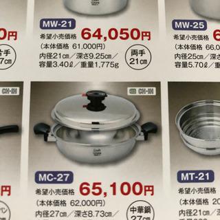 CRAFTWARE 国産ステンレス中華鍋 27cm