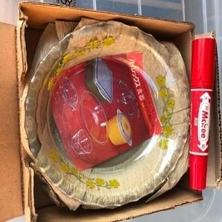パイレークス 耐熱皿 3枚組
