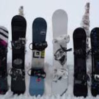 スキー、スノボー仲間募集🏂