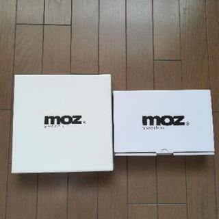 【新品未使用】mozセット