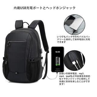バックパック ビジネスリュック USB充電ポートとヘッドホンジャック付き - 羽島郡