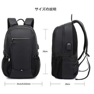 バックパック ビジネスリュック USB充電ポートとヘッドホンジャック付き − 岐阜県