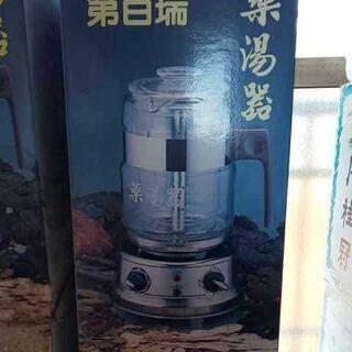 霊芝薬湯器