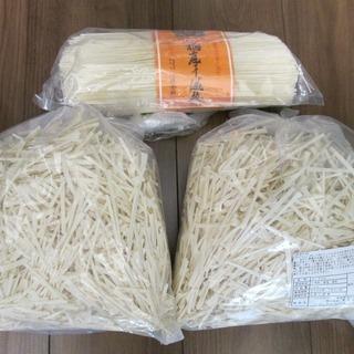 稲庭饂飩うどん 3kg 佐藤養助寛文五年堂 ガサ折れ1kg3個