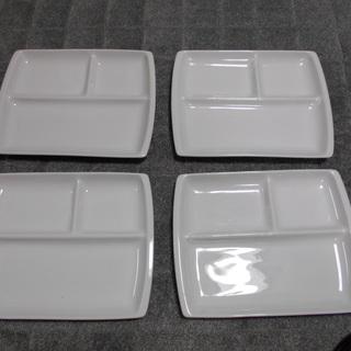 食器 小皿 コップ等20個 セット