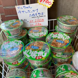 ecoeat(エコイート )阪急塚口店 週末特売