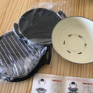 【新品】万能調理器