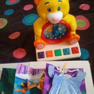 遊んで学べる chicco時間とけい おしゃべりおもちゃ&ABC...