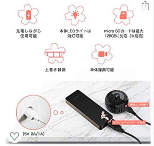 カメラ 小型 wifi fredi 超 隠し