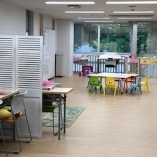<ミラクル 幼児教室>発達に遅れを感じるお子さん向けの療育教室