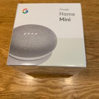 新品 Google Home mini チョーク