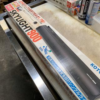 ニュースカイライト 900 90cm用観賞魚用ライトコトブキ