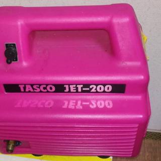 TASCO タスコ JET-200 小型高圧洗浄機