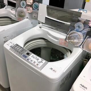 日立8.0K洗濯機2013年製 DDモーター新品交換 分解クリー...
