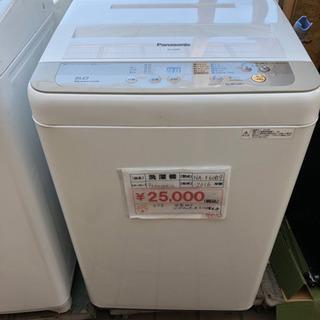 132 洗濯機 パナソニック 2016年製