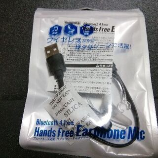 Bluetooth対応ハンズフリーイヤホンマイク 3