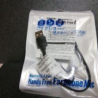 Bluetooth対応ハンズフリーイヤホンマイク 4