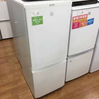 「安心の6ヶ月保証付!【MITSUBISHI】2ドア冷蔵庫売ります!」