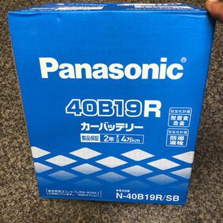 バッテリー B19R  パナソニック 40B19R