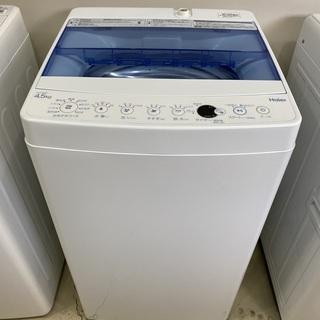 洗濯機 ハイアール Haier JW-C45CK 2017年製 4.5kg 中古品の画像