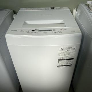 洗濯機 東芝 TOSHIBA AW-45M5(W) 201…