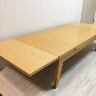 伸長式センターテーブル