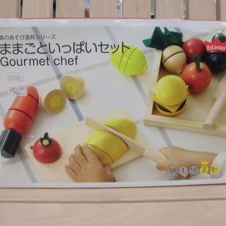 森の遊び道具シリーズ ままごといっぱいセット Gourmet c...
