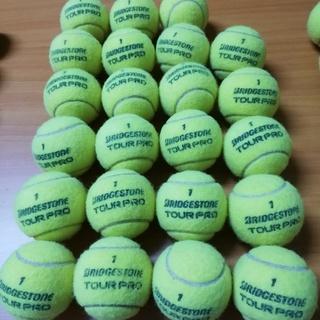 硬式テニスボール(使用球)23個